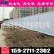吉安PVC圍擋工地圍欄廠家直銷