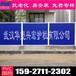 上海工程围挡成本价