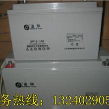 圣阳蓄电池SP12-100UPS直流屏EPS12V100AH铅酸免维护质保三年批发