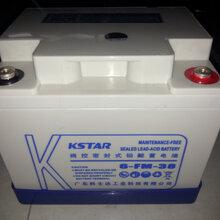 科士达蓄电池6-FM-38科士达蓄电池12v38ahups电源长年供货