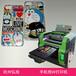 长沙弘旭HX118-3UV打印机手机壳打印哪家专业
