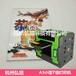 抚州市陶瓷玻璃打印首选弘旭HX118-3UV打印机