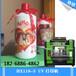 益阳市私人订制酒瓶杯子打印首选HX118-3UV打印机