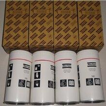 江苏阿特拉斯空压机油滤阿特拉斯空压机配件阿特拉斯空压机保养维修
