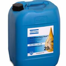 江苏阿特拉斯空压机润滑油阿特拉斯空压机冷却液阿特拉斯空压机保养