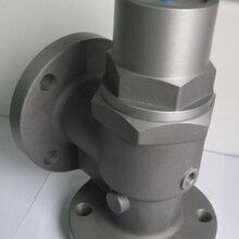 江苏阿特拉斯空压机最小压力阀阿特拉斯空压机配件