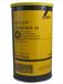 克鲁勃润滑油ISOFLEXTOPASNCA52