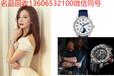 舟山市定海区手表回收高价回收名表钻石黄金奢侈品回收