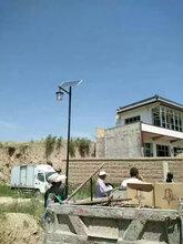 河南鹤壁浚县新农村建设太阳能路灯如何选择