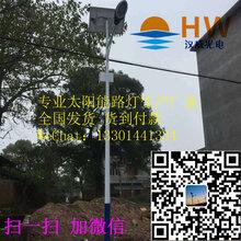 """厂家供应湖北武汉江汉""""新农村""""建设太阳能路灯工作原理"""