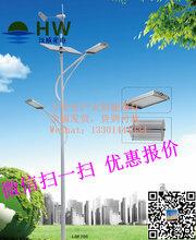 风光互补路灯工作原理6.5米风光互补路灯价格四川资阳雁江区路灯口碑厂家