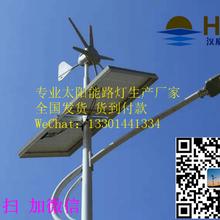 山东淄博高青县6米30w太阳能路灯价格口碑厂家