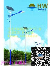 太阳能路灯生产厂家供应江西上饶弋阳县4-8米太阳能路灯