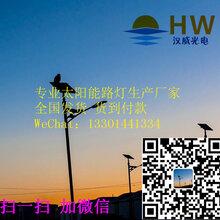 30w太阳能路灯配置供应江苏淮安淮阴区30w太阳能路灯
