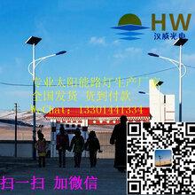 路灯厂家直销安徽安庆望江县农村6米太阳能路灯