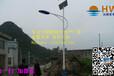 浙江金华40瓦LED太阳能路灯价格实惠/太阳能路灯现场安装