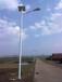雅安天全縣6米7米整套太陽能路燈888元雅安路燈廠家價格