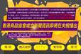 中港皇冠美麗的平臺