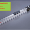 厂家直销直线模组GTH5-L2-200-BC-M10-C4