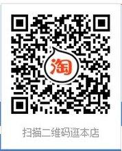 深圳罗湖户外广告福田社区电梯广告