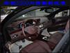 成都奔驰S500内饰翻新改装中控座椅顶棚包真皮成都艺腾汽车内饰改装中心