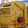 供应环保节能矿山碎石机械设备破石机厂家