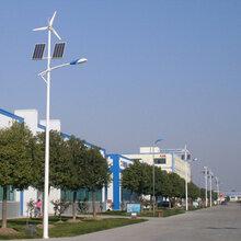 焦作哪家厂商出售风光互补路灯比较好,风光互补路灯安全可靠