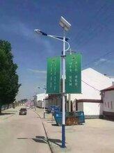 岳阳太阳能路灯厂家,太阳能路灯价格