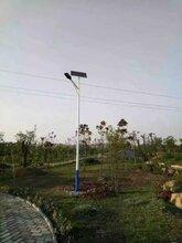 永州太阳能路灯厂家,太阳能路灯价格