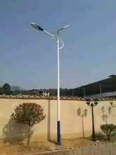 益阳太阳能路灯厂家,太阳能路灯价格