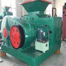 供应大型型煤压球机多功能对辊压球机高效型煤压球机图片