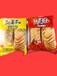 樂事薯片---士多幫食品批發