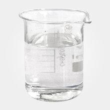 优质原料N-丙烯酰吗啉生产厂家‖欲购从速cas:5117-12-4图片