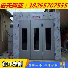 性价比超高的烤漆房选鸿鑫河北邯郸烤漆房厂家定做家具喷漆房图片