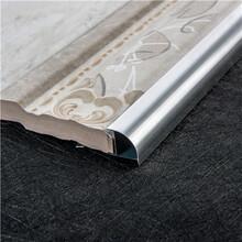 上海瓷砖金属阳角线定做图片