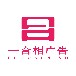 广州微信3D签到、抽奖、微信摇一摇游