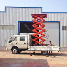各种液压升降机定制汽车升降机济南恒通升降机价格低质量优图片