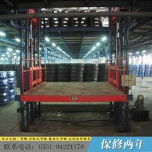 货梯升降机厂家哪家好电话订制防爆军工化工用图片