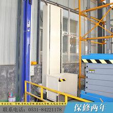 液压别墅电梯电动曳引井道尺寸标准测量价格订制图片