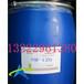 超強納米無氟防水劑無氟防潑水劑