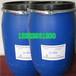 超級防潑水潑油劑