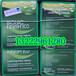 德國魯道夫防水劑無氟防水劑RUCO-DRYECO織物防水劑可提供吊牌