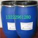 碳六防暴雨防水防油劑六碳噴淋防水劑