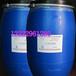 拒水性SR防污整理劑SR易去污整理劑