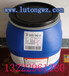 織物防水劑4800