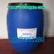 親水型易去污SR防污整理劑