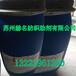 科萊恩抗紫外線劑抗UV雷奧山RayosanC液棉用尼龍用抗紫外線抗UV劑