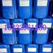 瑞士科萊恩/昂高山寧泰ActifreshSanitized抗菌防霉防腐助劑TH22-27