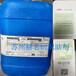 銀離子抗菌劑美國陶氏化學DOW抗菌劑SILVADUR930仙護盾