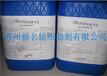 加拿大抗菌劑Ultra-freshNM-V2抗菌防臭劑